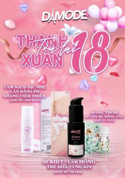 Thanh Xuân 18